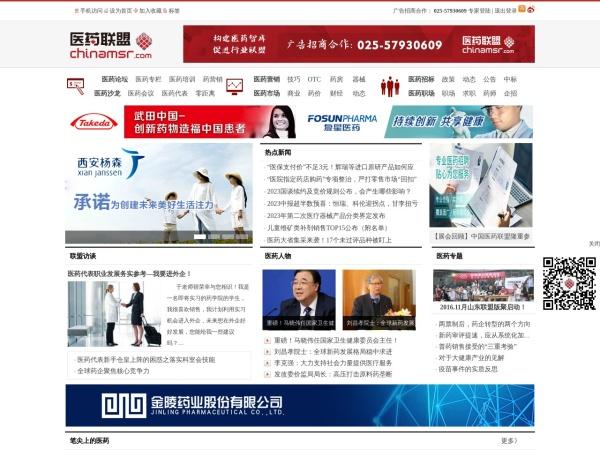 www.chinamsr.com的网站截图