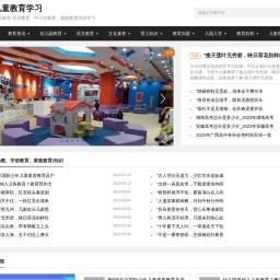 茶叶-茶叶的功效分类图片-茶叶品牌知识网