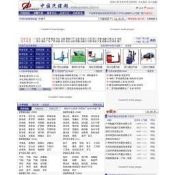 中国汽保网-中国最大的汽保行业免费信息网