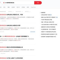 中国搜索-国家权威搜索引擎