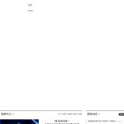 中国电信集团有限公司 CHINA TELECOM