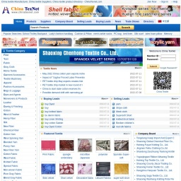 China Textile Network--the Textile Directory of China Textiles and China Textile Suppliers