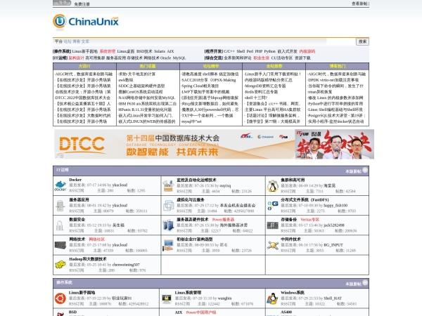 www.chinaunix.net的网站截图