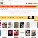 中国寻亲网