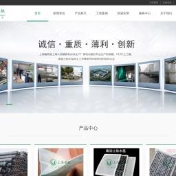 上海防渗膜