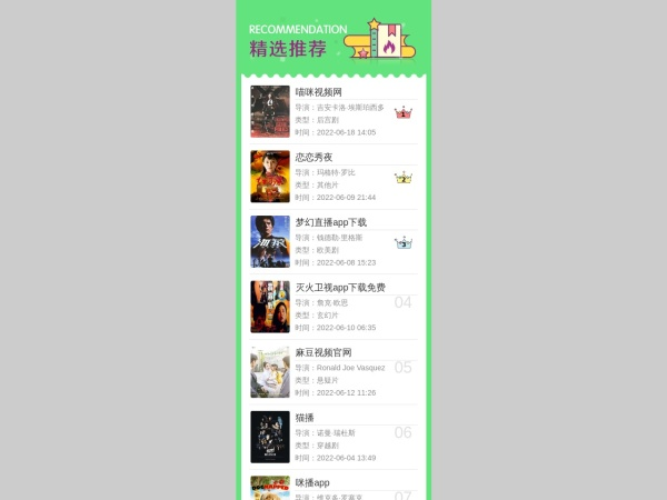 中国印染网