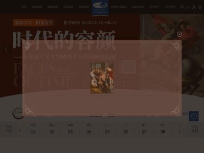 国家大剧院官方网站 演出信息 在线购票 艺术普及 参观游览
