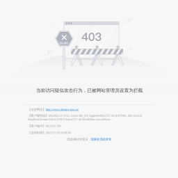 崇义县人民政府