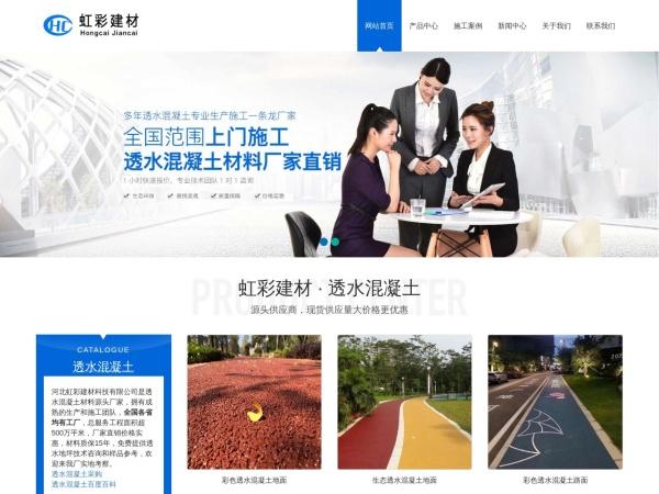 www.chuankongqi.com的网站截图