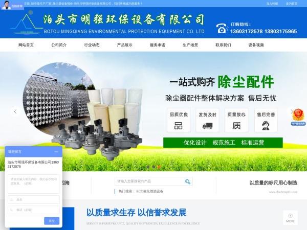 www.chuchenqi111.com的网站截图