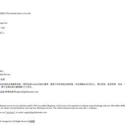 南京诺网网站建设技术有限公司