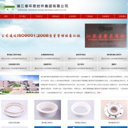 聚四氟乙烯-聚四氟乙烯厂家-镇江春环密封件集团有限公司
