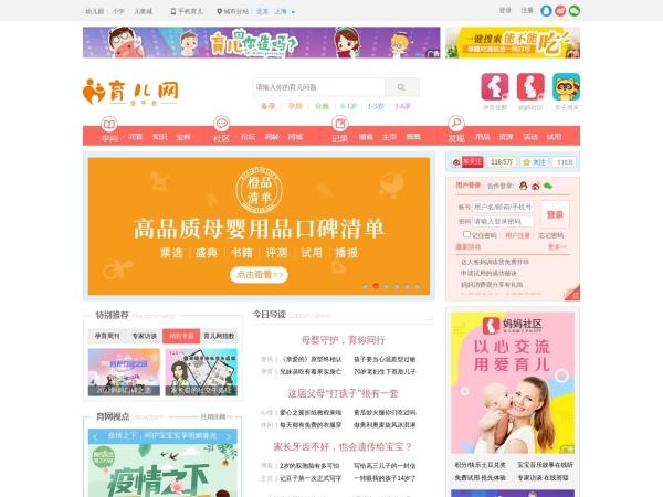 www.ci123.com的网站截图
