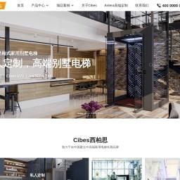 家用电梯 - 别墅电梯 - 螺杆电梯 - 西柏思CIBES瑞典电梯品牌