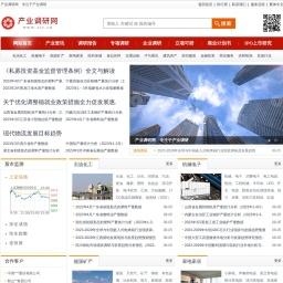 中国产业调研网 专注中国产业调研