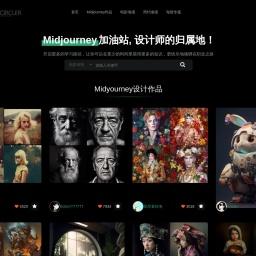 圆圈网-国内最好的高清无水印电影海报及现代极简约装饰画素材网站!