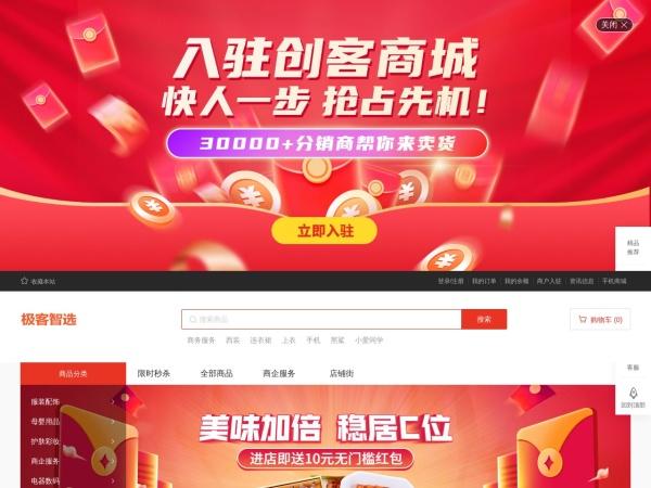 最新深圳公司注册
