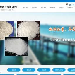 硫酸镁|硫酸镁价格|硫酸镁厂家-昌乐鼎博化工有限公司