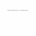 中国冶金设备网