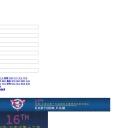 中国动画网