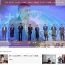 中国工艺美术协会