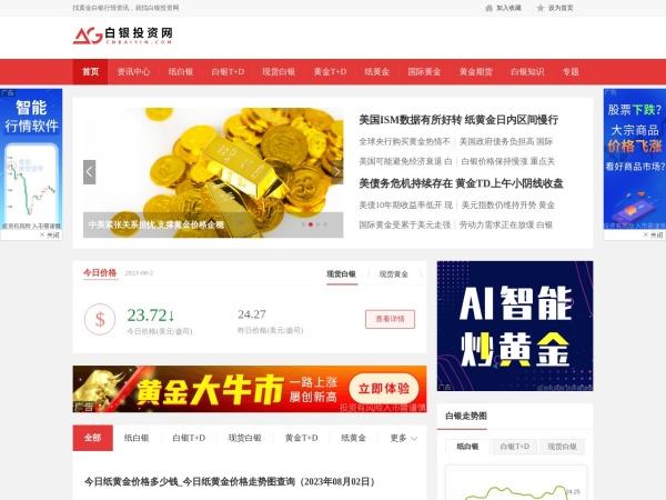 www.cnbaiyin.com的网站截图