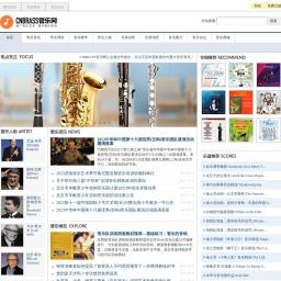 中华管乐网 (cnbrass.com) - 推广管乐艺术 提升管乐影响