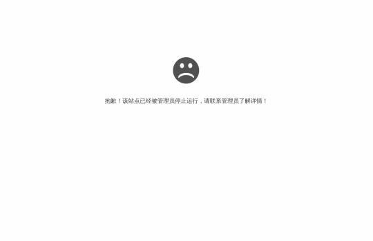 新鲜中文网_新鲜中文网官网