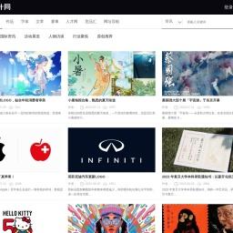 设计新闻_设计资讯-CND设计网,设计网络首选品牌