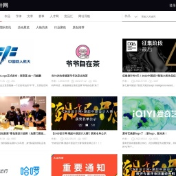 设计国内新闻_设计国内资讯-CND设计网,设计网络首选品牌