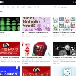 设计观点_设计经验-CND设计网,设计网络首选品牌