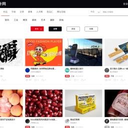 设计作品欣赏-中国设计网络首选品牌-CND设计网 -设计网络首选品牌