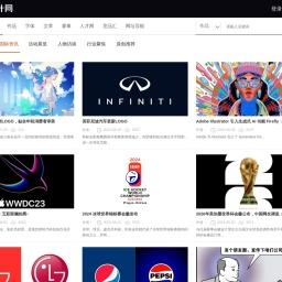 设计国际新闻_设计国际资讯-CND设计网,设计网络首选品牌