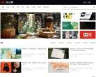 CND设计网-中国首席设计师网络媒体,为设计师提供有效的传播和服务