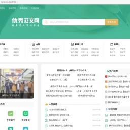 闪靓童网-儿童歌曲、儿童故事、儿童舞蹈、儿童学习-绿色儿童网站