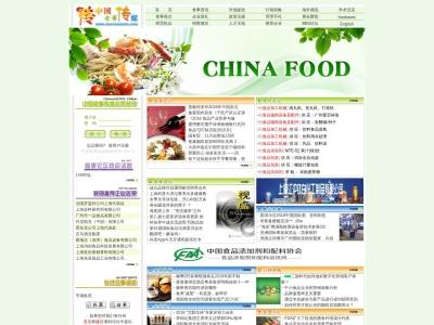 食事傳媒_行業信息_食品行業