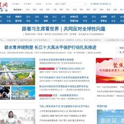 荆楚网-湖北日报网-湖北新闻-湖北门户 权威发布