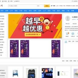 中华教具网--全国最专业的教具行业商贸网站