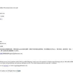 鸡蛋价格网是一家提供今日鸡蛋价格行情走势的鸡蛋信息网,做鸡蛋价格行情预测的蛋鸡信息网