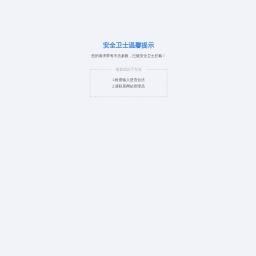 中华恐龙园官网