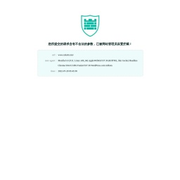 中国卡商网