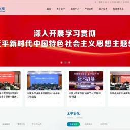 中国太平保险集团官方网站-人寿保险,财产保险,养老保险,资产管理
