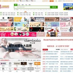 中国鞋网|全球专业的中文鞋类加盟门户网站