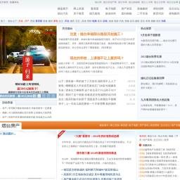 烟台网 - www.cnyantai.com