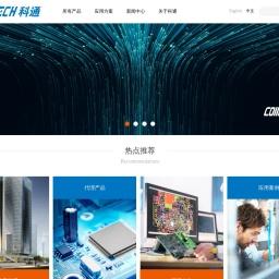 科通芯城_IC电子元器件及其他电子元器件芯片采购交易型电商平台100%正品保证
