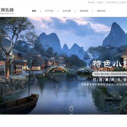 旅游策划_旅游规划设计_旅游总体策划_艾肯机构旅游策划开发公司