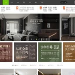 室内设计联盟-设计师学习互动及原创作品发布平台 -  Powered by Discuz!