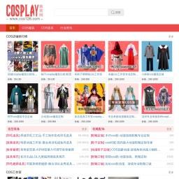 Cosplay服装定制租赁_Cosplay服装第一门户信息网