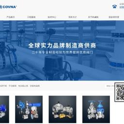 科威纳工业自动化