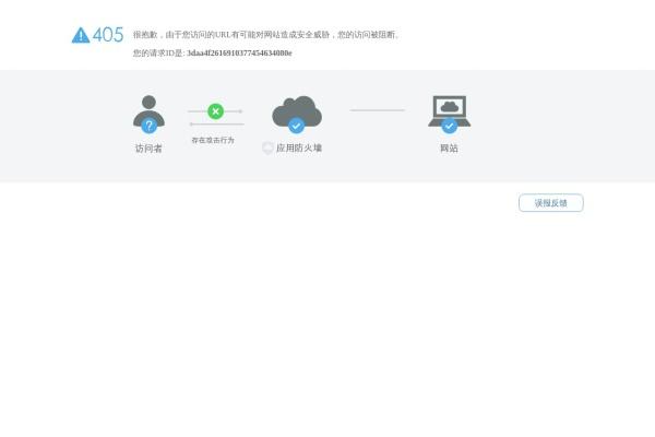 中国人事考试网首页,仅供参考